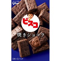 ビスコ 焼きショコラ(15枚入)
