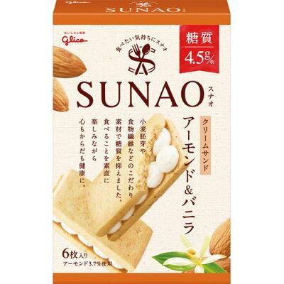 SUNAOクリームサンド アーモンド&バニラ(6枚入)