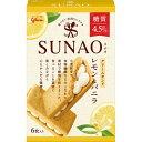 グリコ SUNAO クリームサンド レモン&バニラ 6枚
