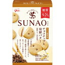 グリコ SUNAO チョコチップ&発酵バター 62g