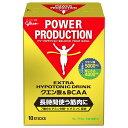 パワープロダクション エキストラハイポトニックドリンク クエン酸&BCAA(12.4g*10本入)