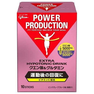 パワープロダクション エキストラハイポトニックドリンク クエン酸&グルタミン(12.4g*10本入)