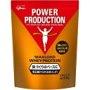 パワープロダクション マックスロード ホエイプロテイン チョコレート味(3.5kg)