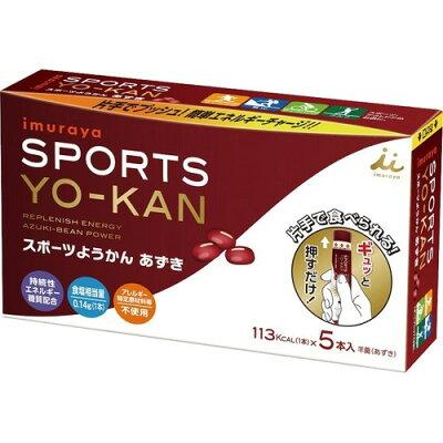 スポーツようかん あずき(40g*5本入)