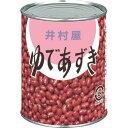 井村屋 ゆであずき2号缶(1000g)
