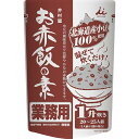 井村屋 お赤飯の素 業務用(760g)