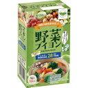 JiAi 野菜ブイヨン(5g*14本入)