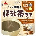 井村屋 レンジで簡単 ほうじ茶ラテ(150g)