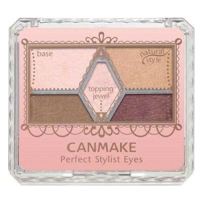 キャンメイク(CANMAKE) パーフェクトスタイリストアイズ 11(3.2g)