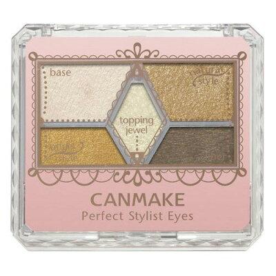 キャンメイク(CANMAKE) パーフェクトスタイリストアイズ 16 ダブルサンシャイン(3g)