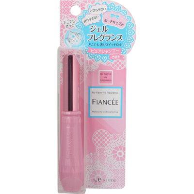 フィアンセ ジェルフレグランス ピュアシャンプーの香り(9g)