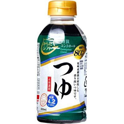 からだシフト 糖質コントロール つゆ(4倍濃縮)(300mL)