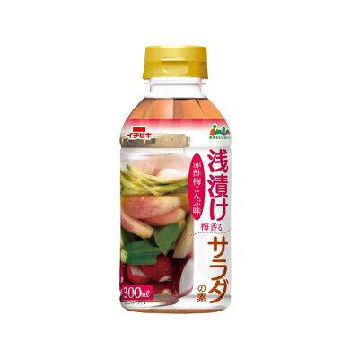 イチビキ 浅漬サラダ赤酢梅こんぶ300