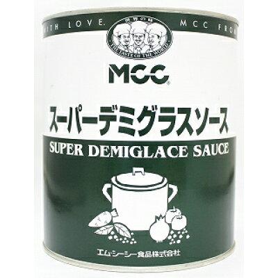 エム・シーシー食品 MCC スーパーデミグラスソース