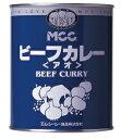 エム・シーシー食品 MCC ビーフカレー<アオ>