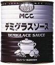 エム・シーシー食品 MCC デミグラスソース