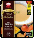 MCC リッチセレクション 国産5種野菜のポタージュ 160g