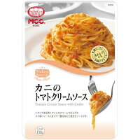 エム・シーシー食品 MCC カニのトマトクリームソース