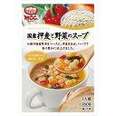 MCC 国産押麦と野菜のスープ 160g