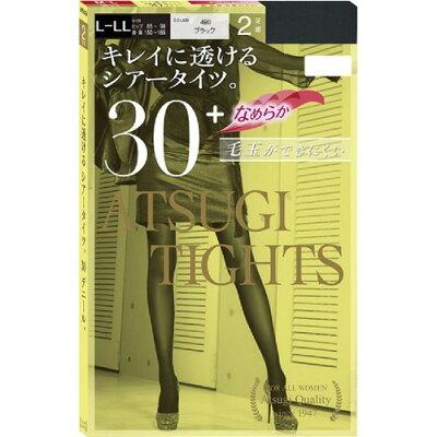 アツギ タイツ きれいに透けるシアータイツ 30デニール ブラック L-LL(2足組)