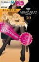 アツギ 70周年ミラキャラット ふんわりタイツ50D ML ブラック