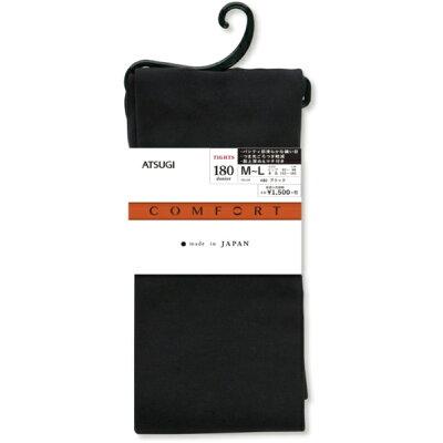 アツギ ATSUGI コンフォート スエードラインプレミアム 180D タイツML ブラック