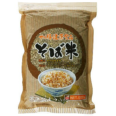 OSK やく膳健康食品 そば米(500g)