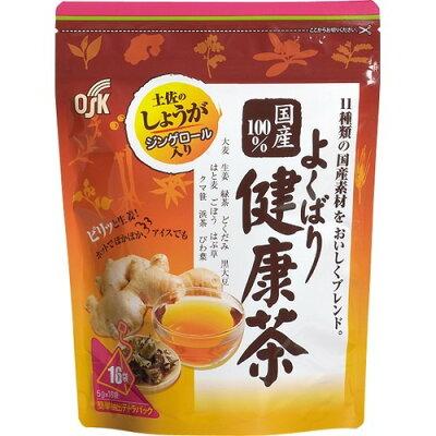 OSK 国産100%よくばり健康茶(5g*16袋入)