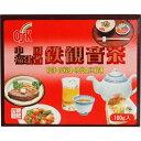 OSK 中国福建省 鉄観音茶(100g)