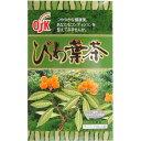 ビワ葉茶 160g(5gX32袋)(160g(5g*32袋))