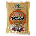 OSK 活性発芽 玄米炊込飯 1kg