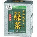 食物繊維入り粉末緑茶(20本入)
