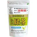 食物繊維入り粉末緑茶(10本入)