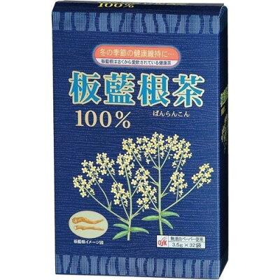 板 藍 茶 効能 板藍茶・イスクラ板藍のど飴のご紹介│みなみ野漢方薬局