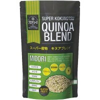 スーパー穀物 キヌアブレンド MIDORI(300g)