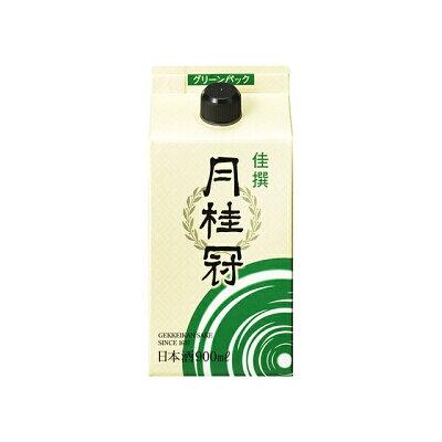 月桂冠 佳撰グリーンパック900mL