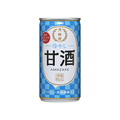 月桂冠 冷やし甘酒190g缶