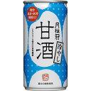 月桂冠 冷やし甘酒(190g*30本入)