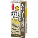 マルサン 豆乳飲料 麦芽コーヒー カロリー50%オフ(200mL*12本入)