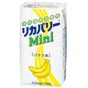 ニュートリー リカバリーミニ バナナ味 125ml x 12 リカバリーMini