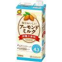 アーモンドミルク 砂糖不使用(1000mL*6本入)