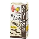 マルサン 豆乳飲料 麦芽コーヒー カロリー50%オフ 1L