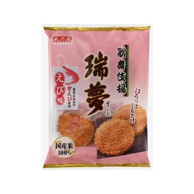 天乃屋 歌舞伎揚 瑞夢えび味 8枚