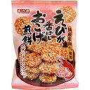 えびが香ばしおこげ煎餅(55g)