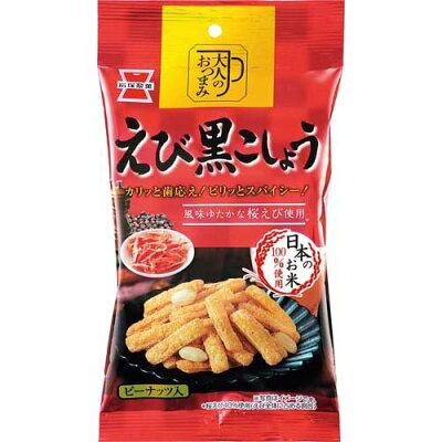 岩塚製菓 大人のおつまみ えび黒こしょう(53g入)