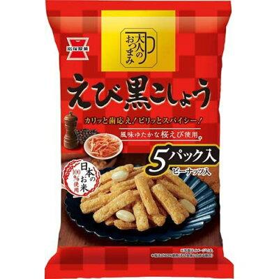 岩塚製菓 大人のおつまみ えび黒こしょう(4パック入)