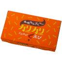 岩塚製菓 カリカリまだある? えび 16gX8袋