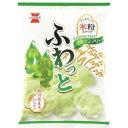 岩塚製菓 ふわっと 枝豆味(41g入)