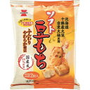 岩塚製菓 ソフト豆もち(63g)
