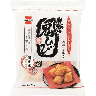 岩塚の鬼ひび 塩(116g)